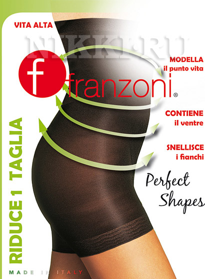 Шортики Franzoni Perfect Shapes