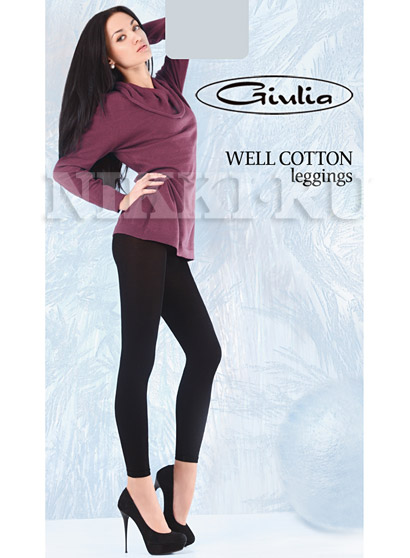 Лосины Giulia Well Cotton 150 (лосины)