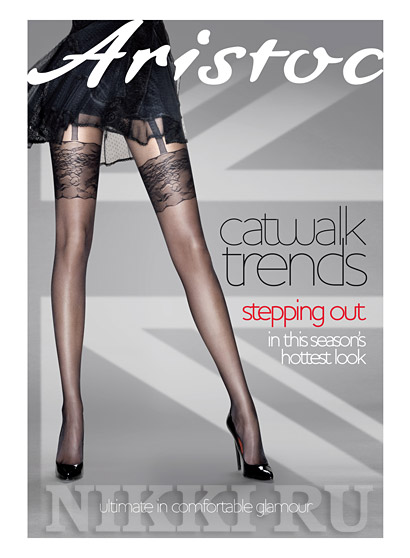 Колготки Aristoc Catwalk Trends Mock Suspender Fishnet