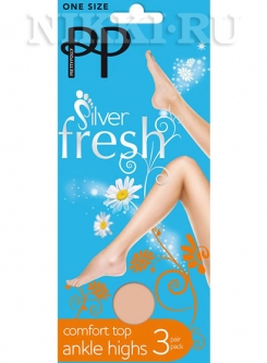 Носки Pretty Polly Siver Fresh Ankle Highs