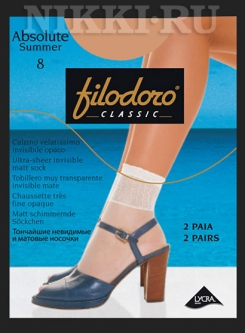 Носки Filodoro Absolute Summer 8 (носки, 2 пары)